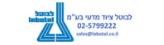 Labotal  logo