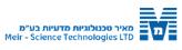 MeyerB logo