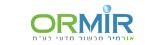 Ormir Logo